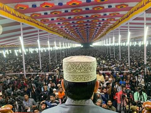 Mizanur Rahman Azhari photo