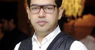 Nazrul Islam Raj